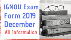 ignou exam form 2021